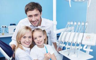 Частная семейная стоматологическая клиника — надежное здоровье зубов