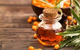Как правильно применять облепиховое масло при стоматите