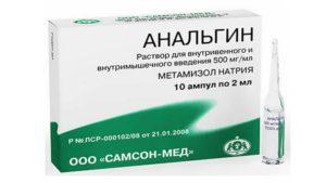 Правильность дозировки и противопоказания аналгина