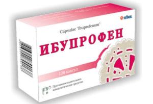 антибиотики можно принимать при зубной боли